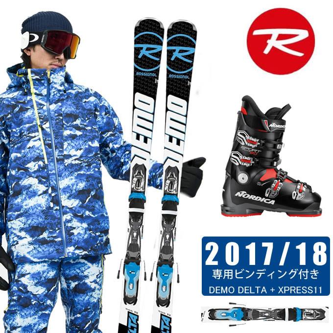 【クーポン利用で1000円引 11/18 23:59まで】 ロシニョール ROSSIGNOLスキー板 3点セット メンズ DEMO DELTA + XPRESS11 + SPORTMACHINE 80 スキー板+ビンディング+ブーツ