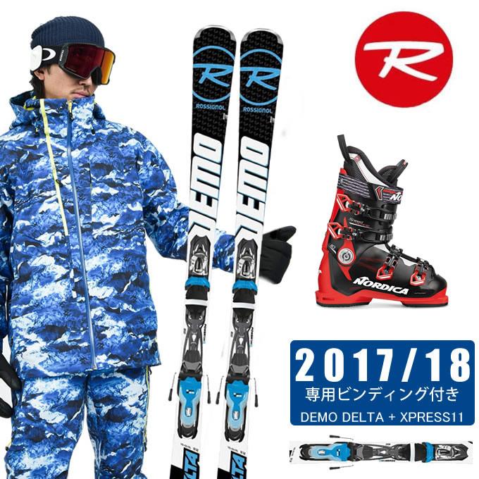【クーポン利用で1000円引 11/18 23:59まで】 ロシニョール ROSSIGNOL スキー板 3点セットメンズDEMO DELTA + XPRESS11 + SPEEDMACHINE 110 スキー板+ビンディング+ブーツ