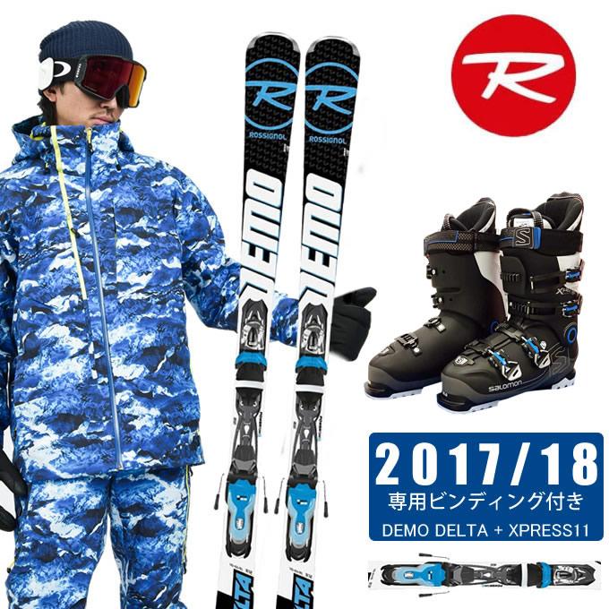 【クーポン利用で1000円引 11/18 23:59まで】 ロシニョール ROSSIGNOLスキー板 3点セット メンズ DEMO DELTA + XPRESS11 + X-PRO SPORTS 100 スキー板+ビンディング+ブーツ