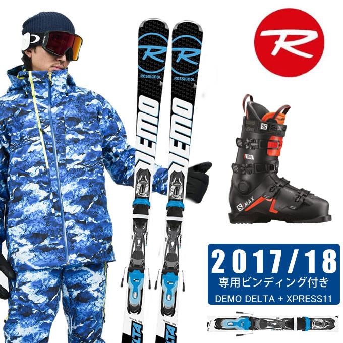 【クーポン利用で1000円引 11/18 23:59まで】 ロシニョール ROSSIGNOLスキー板 3点セット メンズ DEMO DELTA + XPRESS11 + S/MAX 100 スキー板+ビンディング+ブーツ