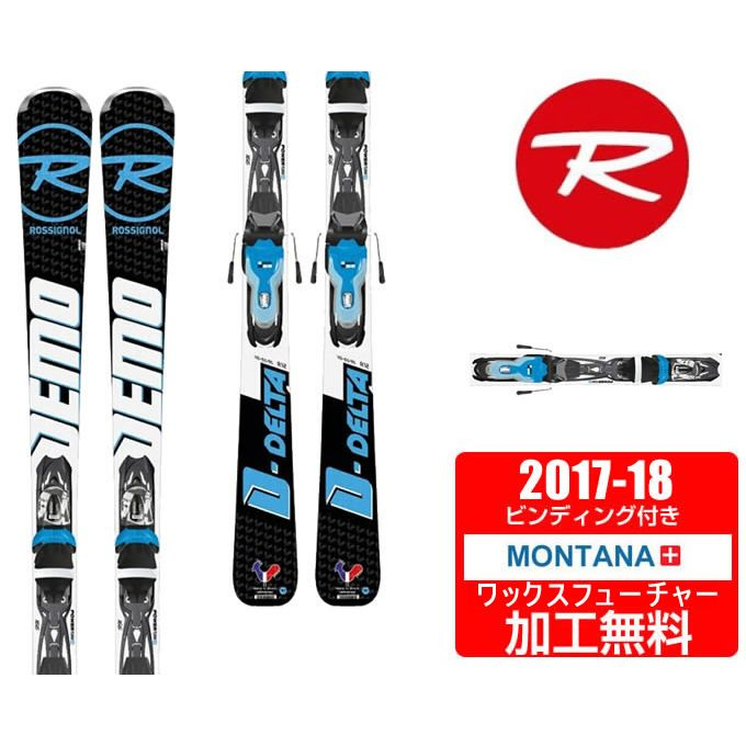 ロシニョール ROSSIGNOL スキー板セット 金具付 メンズ DEMO DELTA + XPRESS11 【WAX】
