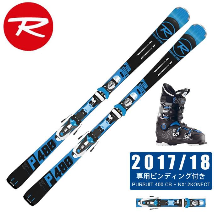 ロシニョール ROSSIGNOL スキー板 3点セット メンズ PURSUIT 400 CB + NX12KONECT + X PRO 90