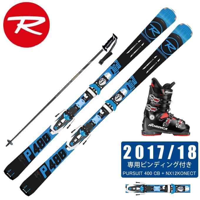 ロシニョール ROSSIGNOL スキー板 4点セット メンズ PURSUIT 400 CB + NX12KONECT + SPORTMACHINE 80 + FALCON