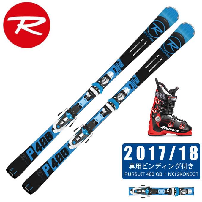 ロシニョール ROSSIGNOL スキー板 3点セット メンズ PURSUIT 400 CB + NX12KONECT + SPEEDMACHINE 110