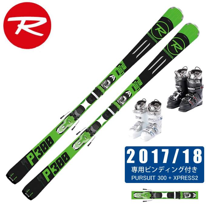 ロシニョール ROSSIGNOL スキー板 3点セット メンズ PURSUIT 300 +XPRESS2 + CARVE7 スキー板+ビンディング+ブーツ