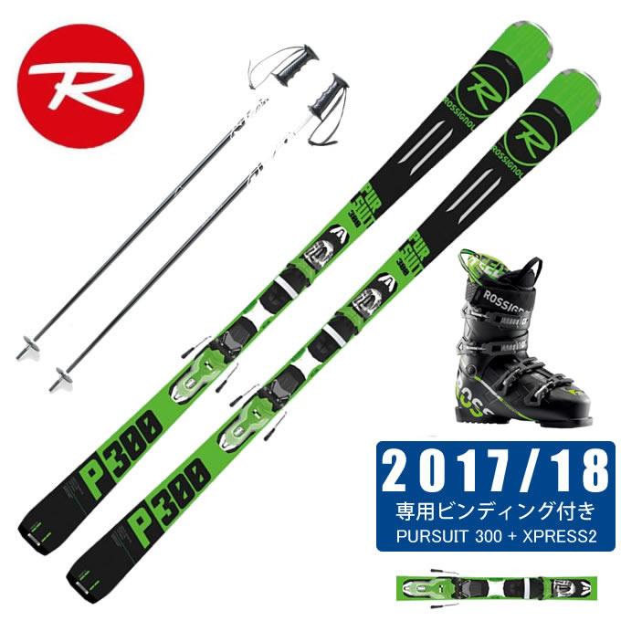 ロシニョール ROSSIGNOL スキー板 4点セット メンズ レディース PURSUIT 300 + XPRESS 10 P300 + SPEED 80 + SLALOM