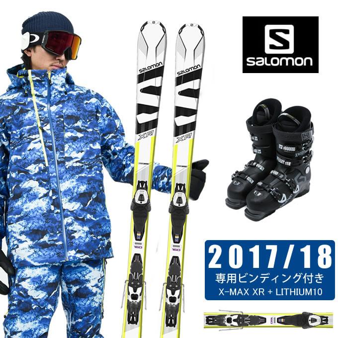 サロモン salomon スキー板 3点セット メンズ X-MAX XR + LITHIUM10 + X ACCESS 70 WIDE BB スキー板+ビンディング+ブーツ