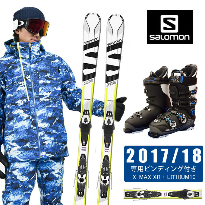 サロモン salomon スキー板 3点セット メンズ X-MAX XR + LITHIUM10 + X-PRO SPORTS 100 スキー板+ビンディング+ブーツ