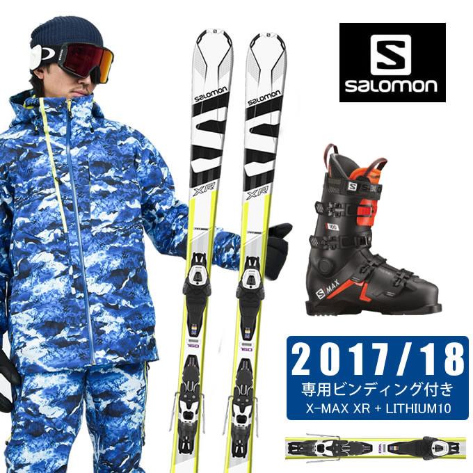 サロモン salomon スキー板 3点セット メンズ X-MAX XR + LITHIUM10 + S/MAX 100 スキー板+ビンディング+ブーツ