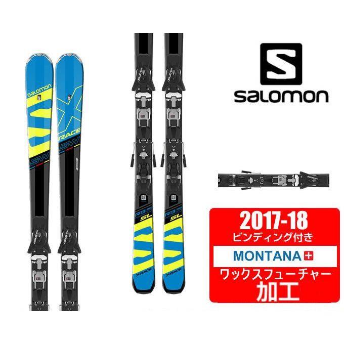 【クーポン利用で1000円引 11/18 23:59まで】 サロモン スキー板セット 金具付 メンズ X-RACE SW +P69 +Z12SPD-7 salomon【WAX】