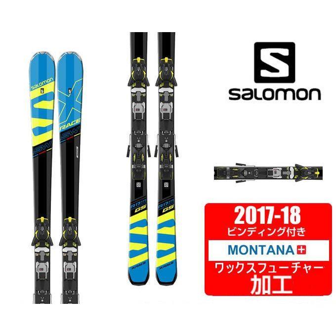 サロモン スキー板セット 金具付 メンズ X-RACE SW +Z12SPD-8 salomon【WAX】