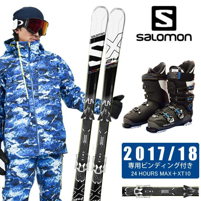 【店頭受取でポイント5倍 6/1 10:00~6 salomon/3 23:59 24】 サロモン salomon スキー板 スキー板 3点セット メンズ 24 HOURS MAX+XT10 + X-PRO SPORTS 100 スキー板+ビンディング+ブーツ, 防犯カメラの通販NET-SHOP:e02e5e5c --- sunward.msk.ru