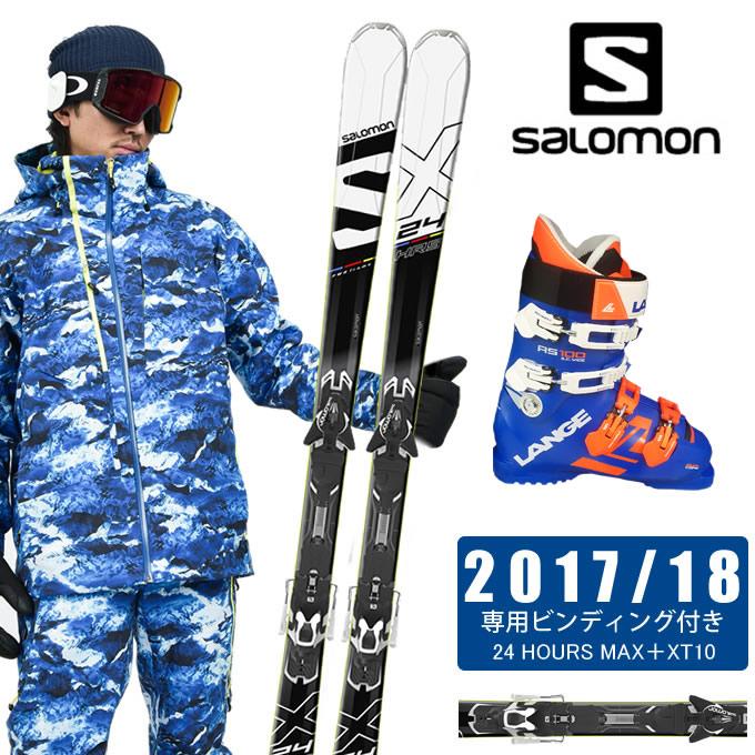 【店頭受取でポイント5倍 6/1 10:00~6/3 サロモン 23:59】 + サロモン 3点セット salomon スキー板 3点セット メンズ 24 HOURS MAX+XT10 + RS 100 S.C.WIDE スキー板+ビンディング+ブーツ, 日本サプリメントフーズ:3c7b3983 --- sunward.msk.ru