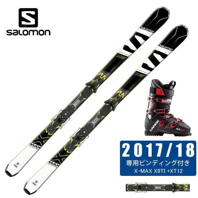 サロモン ( salomon ) スキー板 3点セット メンズ X-MAX X9Ti +XT12 + SX 90 スキー板+ビンディング+ブーツ