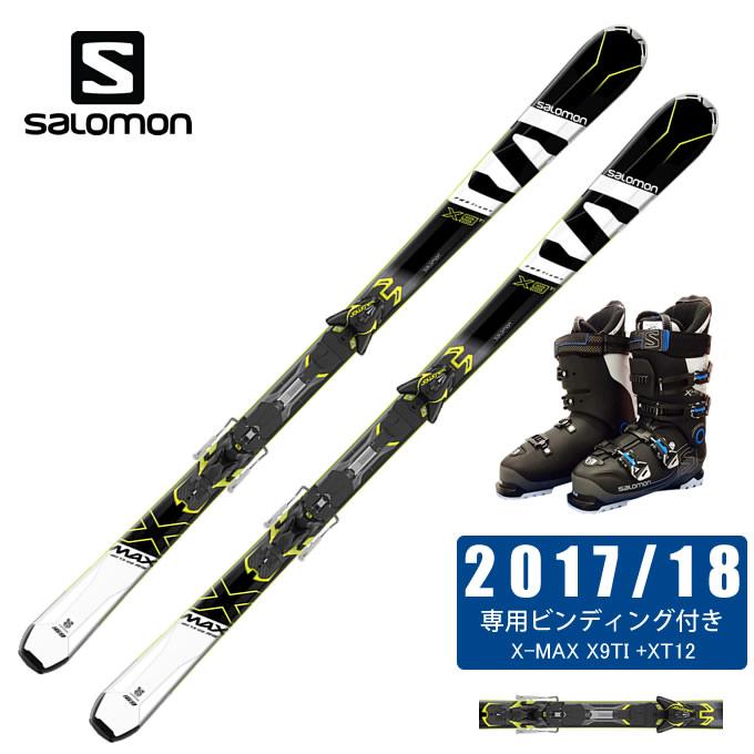 【スキーセットクーポンで10%OFF 12/19 20:00~12/26 1:59】 サロモン salomon スキー板 3点セット メンズ X-MAX X9Ti + XT12 + X-PRO SPORTS 100 スキー板+ビンディング+ブーツ