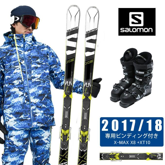 サロモン salomon スキー板 3点セット メンズ X-MAX X8 +XT10 + X ACCESS 70 WIDE BB スキー板+ビンディング+ブーツ