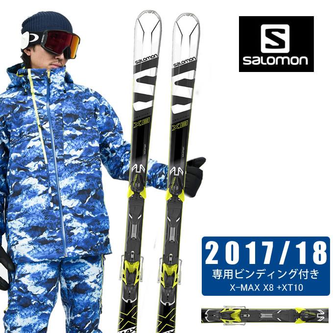 サロモン salomon スキー板 3点セット メンズ X-MAX X8 +XT10 + X PRO 90 スキー板+ビンディング+ブーツ