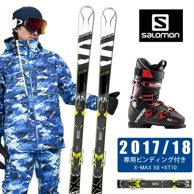 【クーポン利用で1000円引 11/18 23:59まで】 サロモン salomon スキー板 3点セット メンズ X-MAX X8 +XT10 + SX 90 tr. black-red スキー板+ビンディング+ブーツ