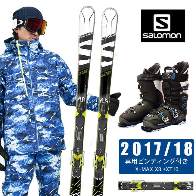 サロモン salomon スキー板 3点セット メンズ X-MAX X8 +XT10 + X-PRO SPORTS 100 スキー板+ビンディング+ブーツ