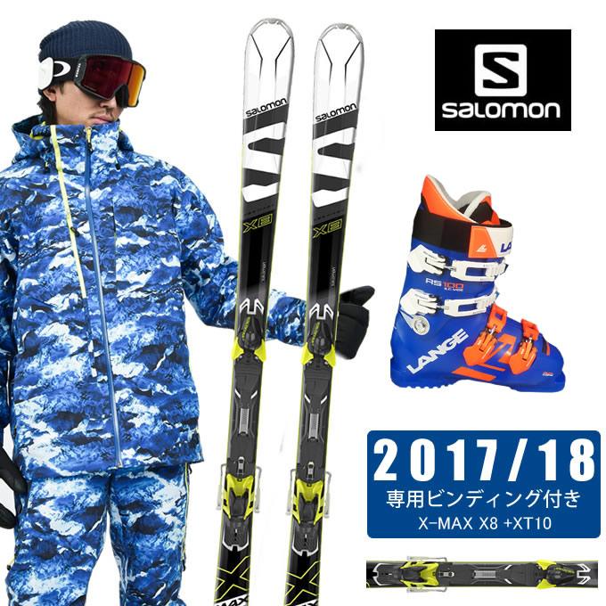 【特別セール品】 サロモン salomon スキー板 3点セット メンズ X-MAX X8 +XT10 + RS 100 S.C.WIDE スキー板+ビンディング+ブーツ, コンクリートショップ 14c1522b