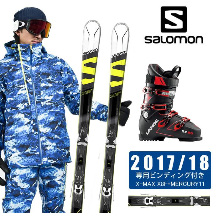 サロモン salomon スキー板 3点セット メンズ X-MAX X8F+MERCURY11 + SX 90 tr. black-red スキー板+ビンディング+ブーツ