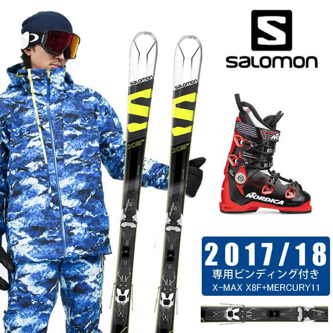 サロモン salomon スキー板 3点セット メンズ X-MAX X8F + MERCURY11 + SPEEDMACHINE 110 スキー板+ビンディング+ブーツ