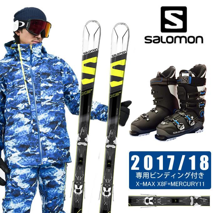 サロモン salomon スキー板 3点セット メンズ X-MAX X8F+MERCURY11 + X-PRO SPORTS 100 スキー板+ビンディング+ブーツ