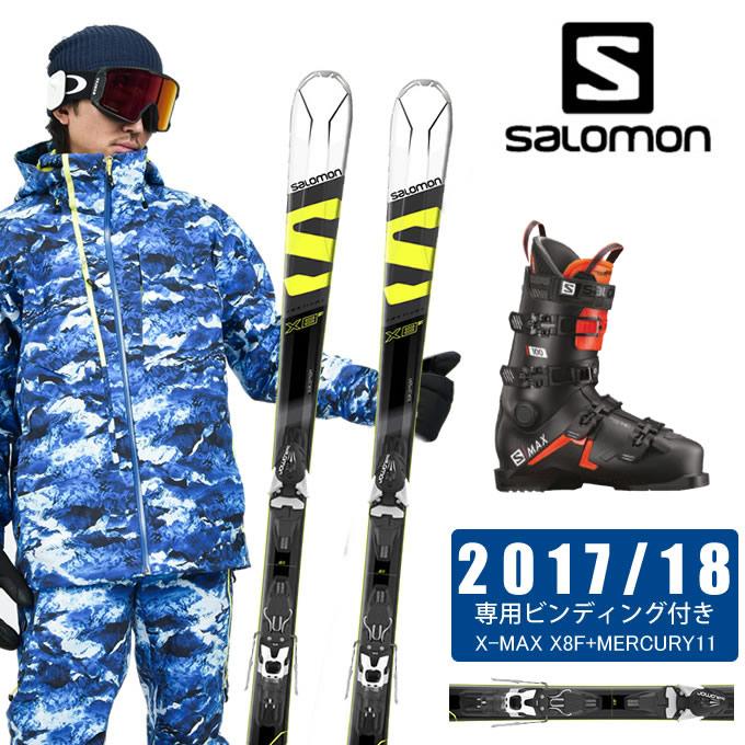 サロモン salomon スキー板 3点セット メンズ X-MAX X8F+MERCURY11 + S/MAX 100 スキー板+ビンディング+ブーツ