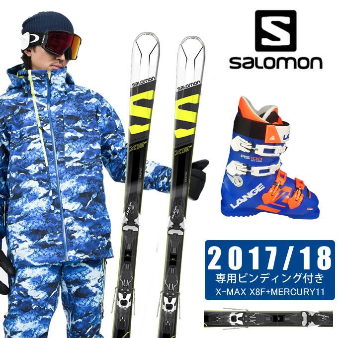 【クーポン利用で1000円引 3/4 20:00~3/11 1:59】 サロモン salomon スキー板 3点セット メンズ X-MAX X8F+MERCURY11 + RS 100 S.C.WIDE スキー板+ビンディング+ブーツ