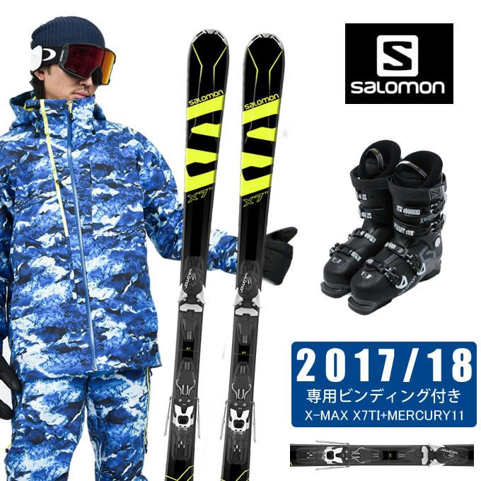 【クーポン利用で1000円引 11/18 23:59まで】 サロモン salomon スキー板 3点セット メンズ X-MAX X7TI+MERCURY11 + X ACCESS 70 WIDE BB スキー板+ビンディング+ブーツ