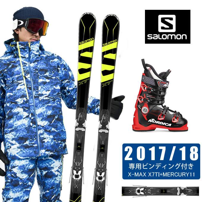 【クーポン利用で1000円引 11/18 23:59まで】 サロモン salomon スキー板 3点セット メンズ X-MAX X7Ti + MERCURY11 + SPEEDMACHINE 110 スキー板+ビンディング+ブーツ