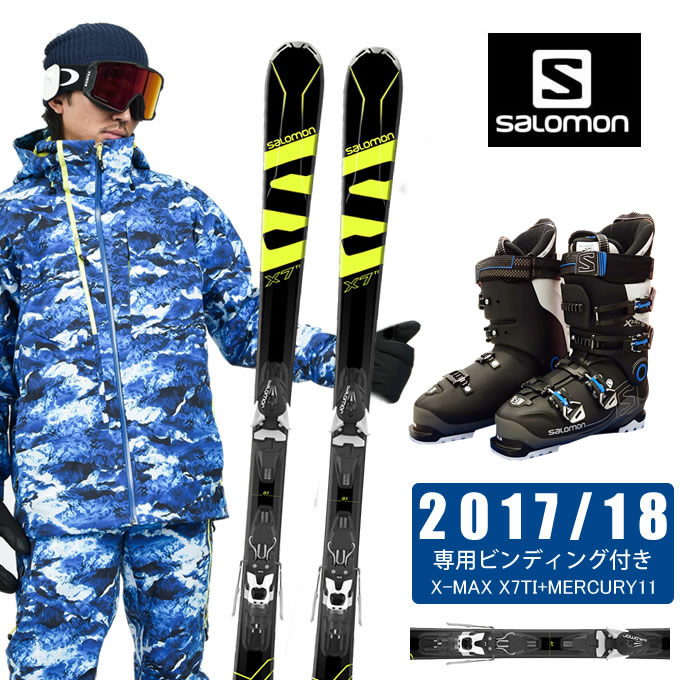 【クーポン利用で1000円引 11/18 23:59まで】 サロモン salomon スキー板 3点セット メンズ X-MAX X7TI+MERCURY11 + X-PRO SPORTS 100 スキー板+ビンディング+ブーツ