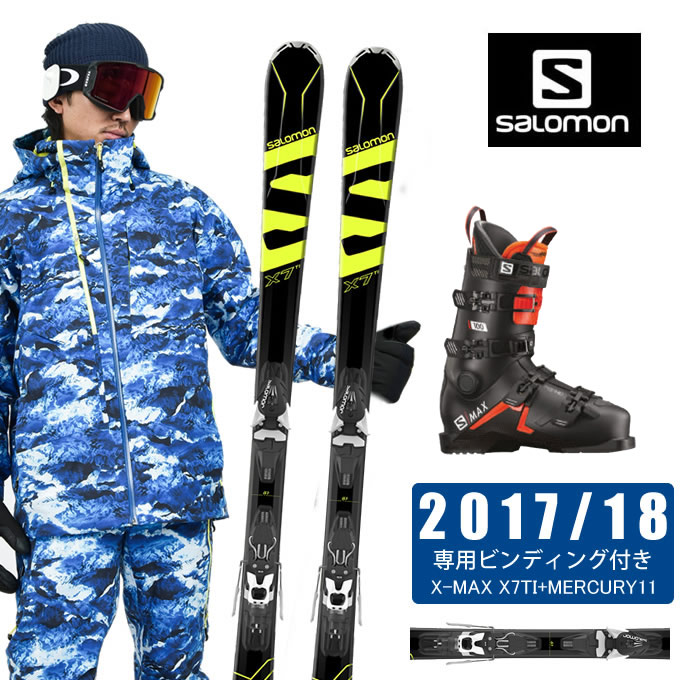 サロモン salomon スキー板 3点セット メンズ X-MAX X7TI+MERCURY11 + S/MAX 100 スキー板+ビンディング+ブーツ