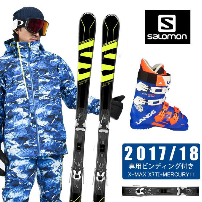 【クーポン利用で1000円引 11/18 23:59まで】 サロモン salomon スキー板 3点セット メンズ X-MAX X7TI+MERCURY11 + RS 100 S.C.WIDE スキー板+ビンディング+ブーツ