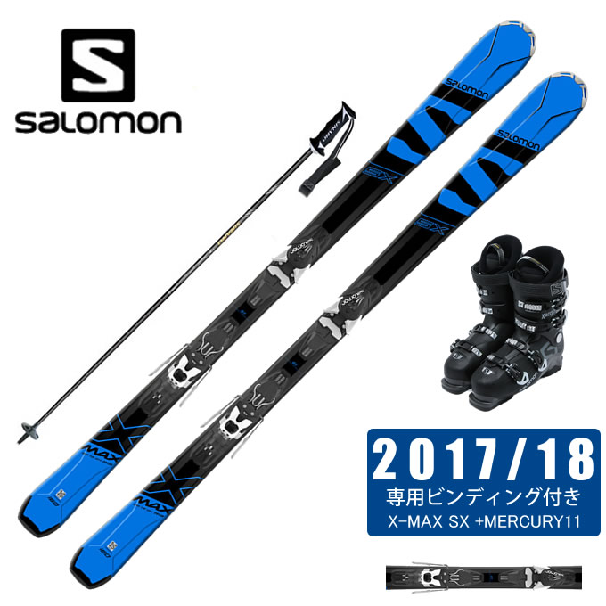 【楽天カード分割】 サロモン スキー板 4点セット メンズ X-MAX サロモン SX + + MERCURY11 + X-MAX X ACCESS 70 WIDE BB + CX-FALCON salomon, Riche:4bf5a61e --- supercanaltv.zonalivresh.dominiotemporario.com