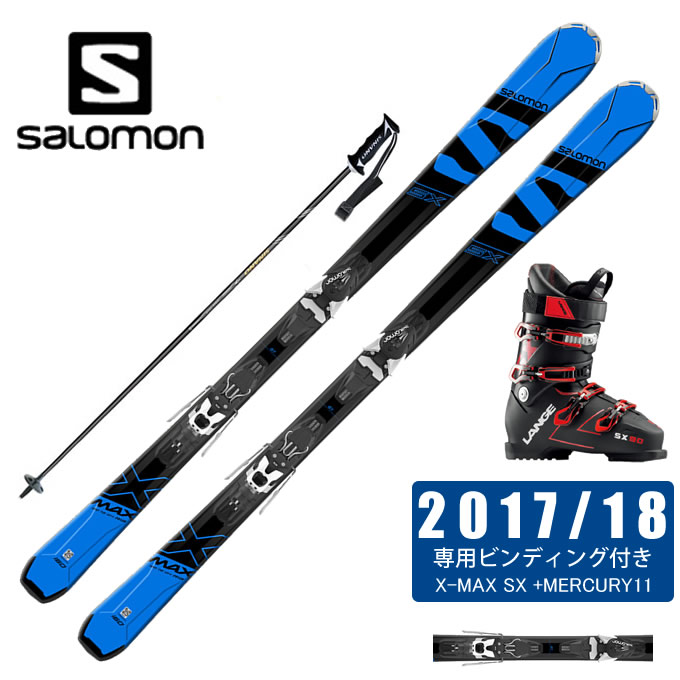 サロモン スキー板 4点セット メンズ X-MAX SX + MERCURY11 + SX 90 tr. black-red + CX-FALCON salomon
