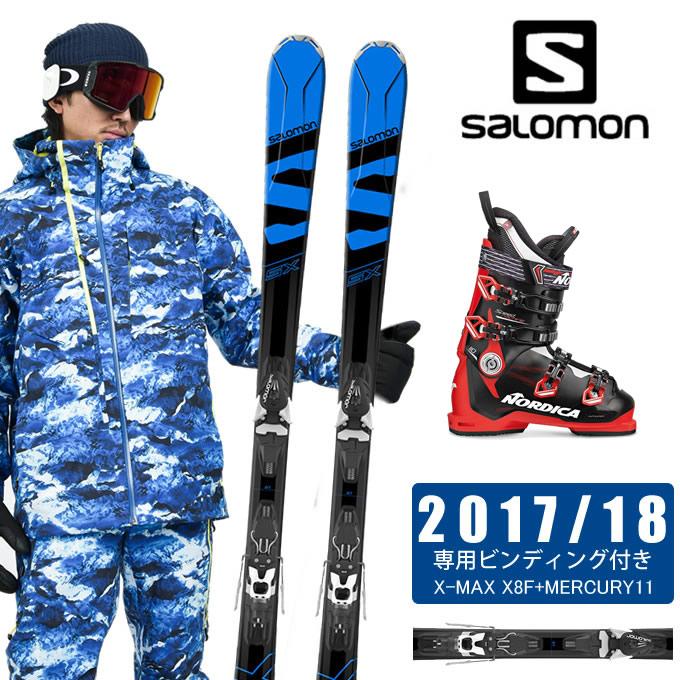 サロモン salomon スキー板 3点セット メンズ X-MAX SX + MERCURY11 + SPEEDMACHINE 110 スキー板+ビンディング+ブーツ