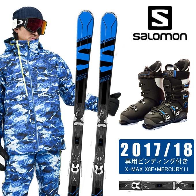 今季ブランド サロモン salomon スキー板 3点セット メンズ X-MAX SX + MERCURY11 + X-PRO SPORTS 100 スキー板+ビンディング+ブーツ, EsuonAngel 5cd1cf6a
