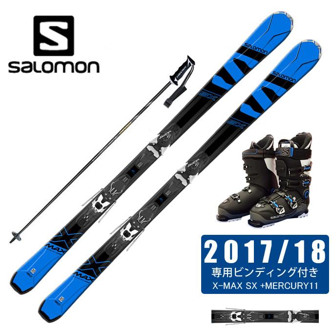 サロモン スキー板 4点セット メンズ X-MAX SX + MERCURY11 + X-PRO SPORTS 100 + CX-FALCON salomon
