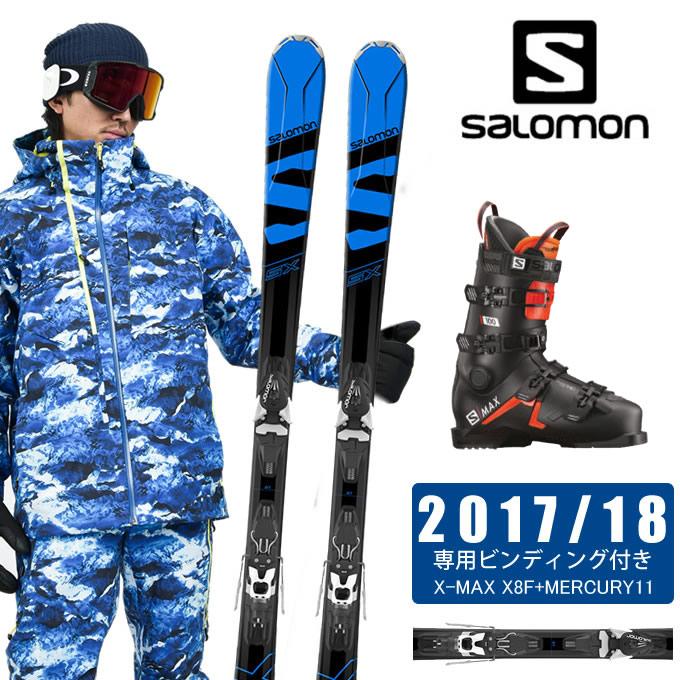 サロモン salomon スキー板 3点セット メンズ X-MAX SX + MERCURY11 + S/MAX 100 スキー板+ビンディング+ブーツ