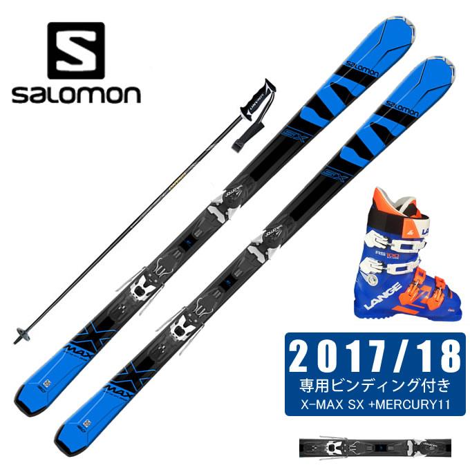 サロモン スキー板 4点セット ブーツ X-MAX SX + MERCURY11 + RS 100 S.C.WIDE + CX-FALCON salomon