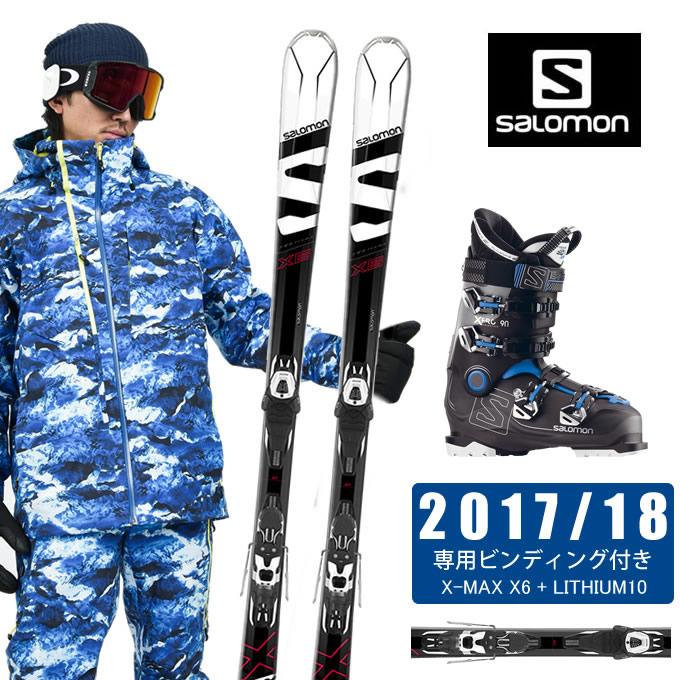 【クーポン利用で1000円引 11/18 23:59まで】 サロモン salomon スキー板 3点セット メンズ X-MAX X6 + LITHIUM10 + X PRO 90 スキー板+ビンディング+ブーツ