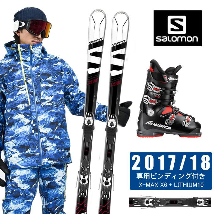 【クーポン利用で1000円引 11/18 23:59まで】 サロモン salomon スキー板 3点セット メンズ X-MAX X6 + LITHIUM10 + SPORTMACHINE 80 ANTBKRD スキー板+ビンディング+ブーツ