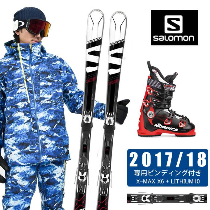 【クーポン利用で1000円引 11/18 23:59まで】 サロモン salomon スキー板 3点セット メンズ X-MAX X6 + LITHIUM10 + SPEEDMACHINE 110 スキー板+ビンディング+ブーツ