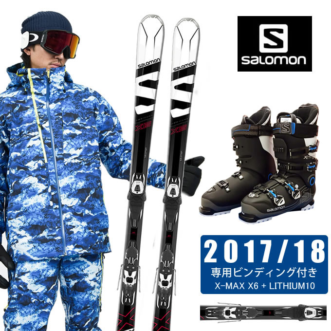 サロモン salomon スキー板 3点セット メンズ X-MAX X6 + LITHIUM10 + X-PRO SPORTS 100 スキー板+ビンディング+ブーツ