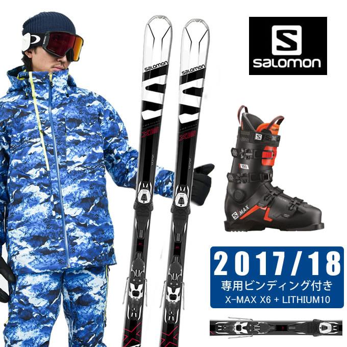 【クーポン利用で1000円引 11/18 23:59まで】 サロモン salomon スキー板 3点セット メンズ X-MAX X6 + LITHIUM10 + S/MAX 100 スキー板+ビンディング+ブーツ