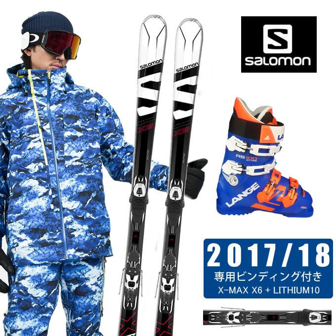 【クーポン利用で1000円引 11/18 23:59まで】 サロモン salomon スキー板 3点セット X-MAX X6 + LITHIUM10 + RS 100 S.C.WIDE スキー板+ビンディング+ブーツ