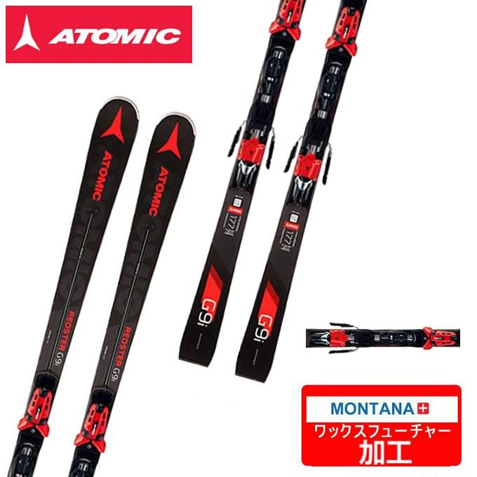 【クーポン利用で1000円引 11/18 23:59まで】 アトミック ATOMIC スキー板セット 金具付 メンズ REDSTER G9i + X12TLRS【WAX】