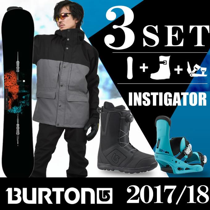 バートン BURTON スノーボード 3点セット メンズ INSTIGATOR+CUSTOM BL+MOTO AF BK ボード+ビンディング+ブーツ