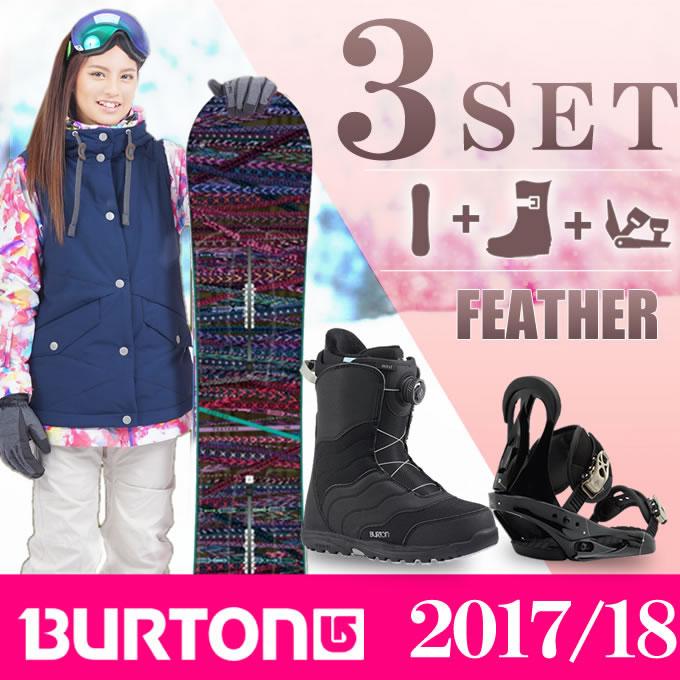 スノーボード 3点セット レディース バートン BURTON FEATHER+CITIZEN BK+MINT BOA BK ボード+ビンディング+ブーツ
